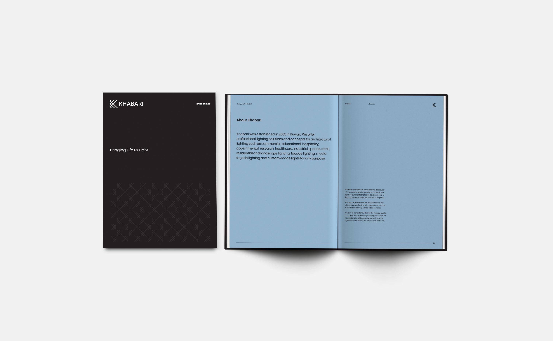 Khabari-Project-Visual-10