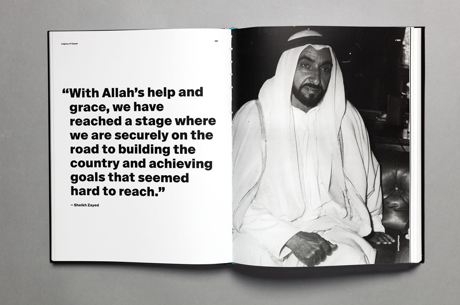 Legacy-of-Zayed-Project-Visual-8