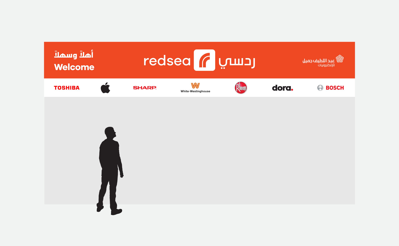 Redsea-Project-Visual-11