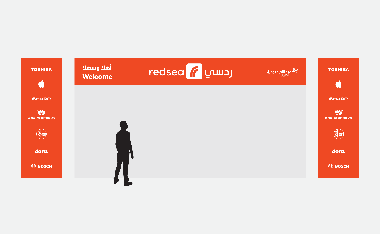 Redsea-Project-Visual-13