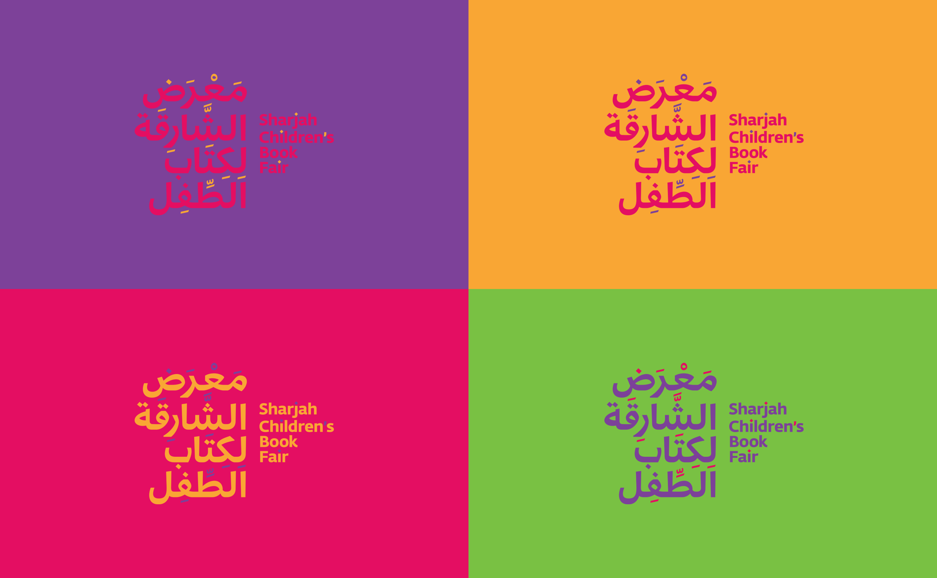 SCRF-Project-Visual-2