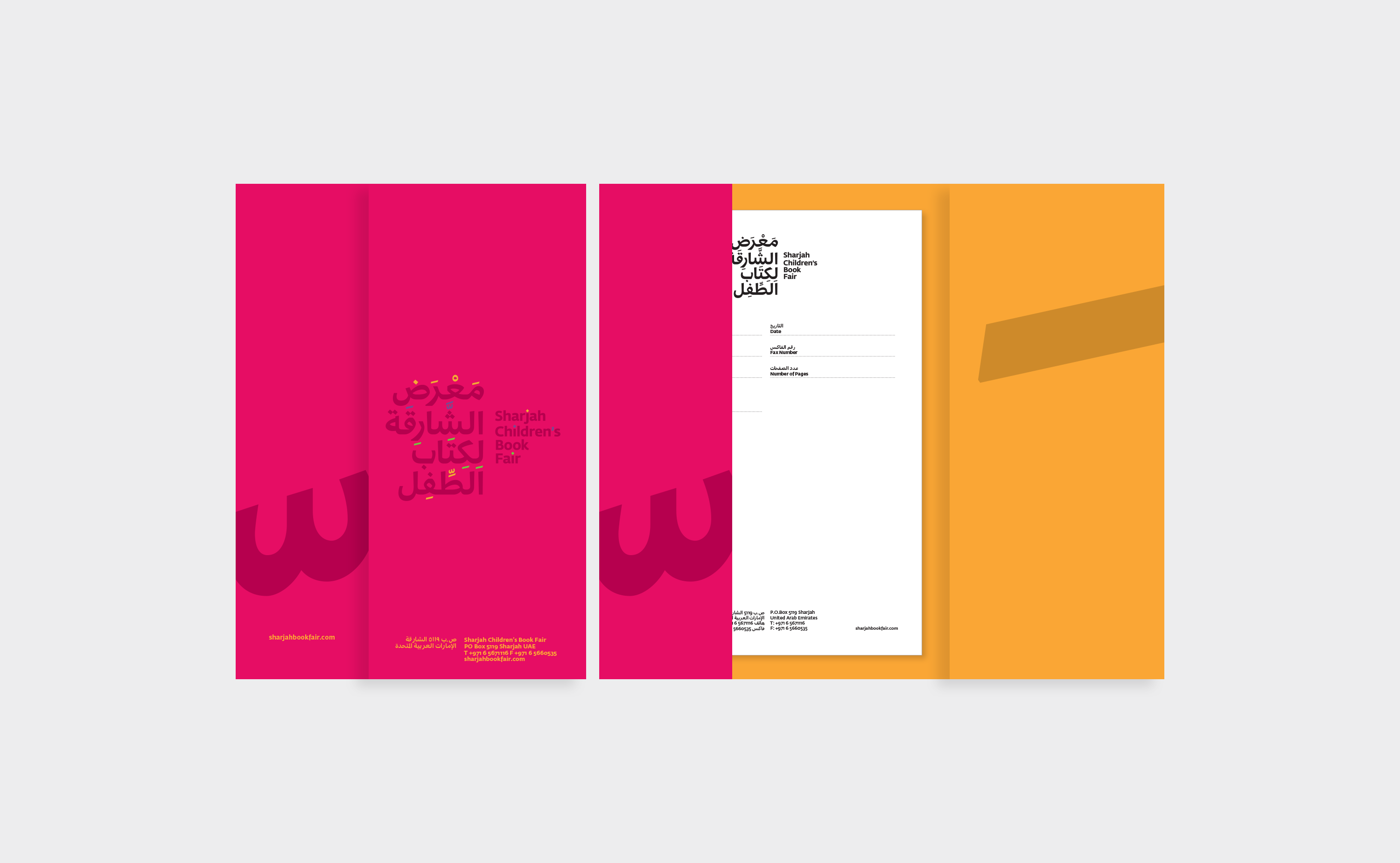 SCRF-Project-Visual-6